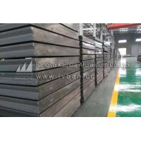 Buy cheap Thick aluminum plate thick aluminum plate from wholesalers