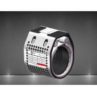 Buy cheap Fireproof Coupling from wholesalers