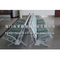 Buy cheap Products Name:Seat from wholesalers