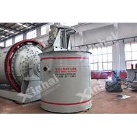Wholesale Agitation Tank from china suppliers