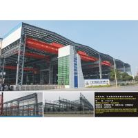 Wholesale Building Steel Structure COSCO Shipyard hulljoint plant from china suppliers