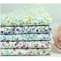Buy cheap 120 inch wide cotton printing textile fabric for baby bed sheeting from wholesalers