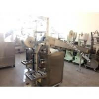 Buy cheap DXDK-500HL/800HL nacho chips packaging machine from wholesalers