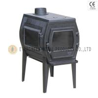 Buy cheap ST-0408DY Stoves from wholesalers