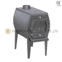 Buy cheap ST-0408A Stoves from wholesalers