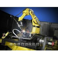 Buy cheap Robot arc welding from wholesalers