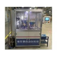 Buy cheap Bearing assembly machine from wholesalers