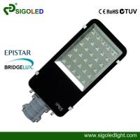 Buy cheap SIGOLED-30W High Power LED Street Light from wholesalers