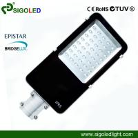 Buy cheap SIGOLED-50W High Power LED Street Light from wholesalers