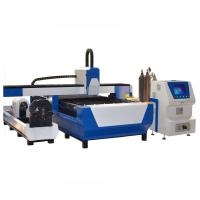 Fiber Laser cutting machine for stainless steel,carbon steel