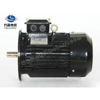 Wholesale YX3 Aluminium motor from china suppliers