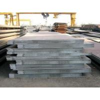 Wholesale DIN code for spiral welded S235JR pipes from china suppliers
