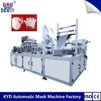 Wholesale New Mask Hand And Foot Mask Machines from china suppliers