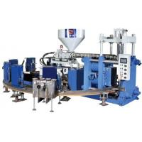 China PVC boots injection moulding machie on sale