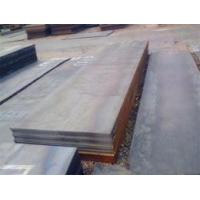 Wholesale 4x8 Sheet Metal Coated Iron Plate Hot Dip HDGI Iron Sheet Price Steel Plate from china suppliers