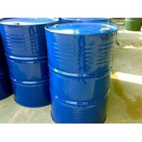 Wholesale Coating & Paint chemicals PRODUCT name :DIMETHYL FORMAMIDE (DMF) from china suppliers