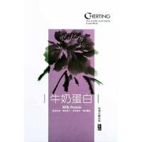 Wholesale Facial Mask Anti-Wrinkle and Firming Facial Mask #379 / #380 / #381 from china suppliers