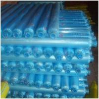 Wholesale Anti Drip UV Protection Colorful Plastic Film for Greenhouse Covering from china suppliers