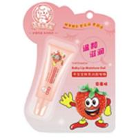 Wholesale Baby Lip Gel from china suppliers