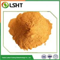 Wholesale High Quality CSL Power from china suppliers