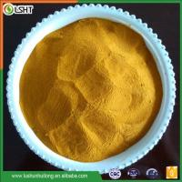 Wholesale Fish Meal Corn Steep Liquor Powder from china suppliers
