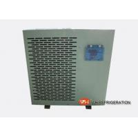 Wholesale 1 HP Aquarium Water Chiller And Heater For Saltwater Coral Tank Hydroponics from china suppliers