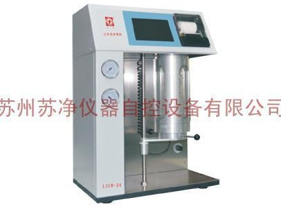 Quality L01B-24 oil particle counter for sale