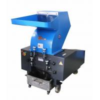 Wholesale Grinder Powerful XFS-400crusher from china suppliers