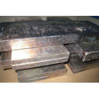 China Ingots Bismuch metal Ingot on sale