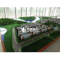 Day and environmental protection industrial park