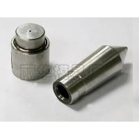Wholesale Tungsten steel mold from china suppliers