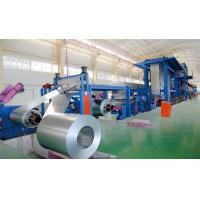 Wholesale Steel Coil Coating Line from china suppliers