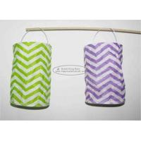 Wholesale Spring Backyard Paper Lanterns Craft 10 X 15 Cm Handmade With Wave Pattern from china suppliers