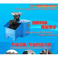 Wholesale 2017 new high speed wire rolling machine from china suppliers