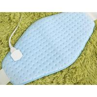 Buy cheap Heated Pad from wholesalers