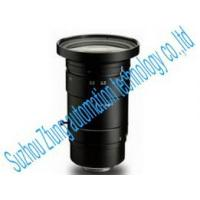 Buy cheap KOWA Industrial Lens from wholesalers