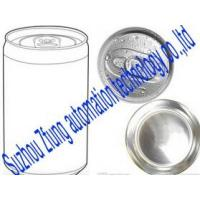Buy cheap Visual inspection system for Upside down jar from wholesalers