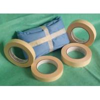 Buy cheap Pressure steam sterilization tape from wholesalers