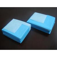 Buy cheap Medical film paper (non-woven fabric) from wholesalers
