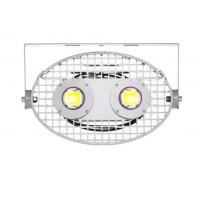 Buy cheap The two light source port lamp from wholesalers