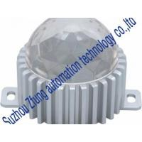 Buy cheap Little Light from wholesalers