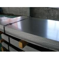 sae 1010 1015 1020 1045 carbon steel plate for structural building