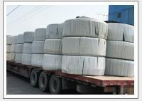 Wholesale Case: Suzhou chemical raw materials from china suppliers