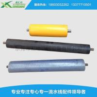 Wholesale Rubber roller from china suppliers