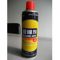 China Aerosol of External Spraying and Semi-permanent Release Agent without Oil for Rubber Outsole on sale