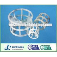 Wholesale Plastic Hiflow Rings from china suppliers