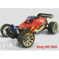 1/5 Scale GP Universal -1/5 GASOLINE POWER OFF-ROAD BUGGY(NO:94051)