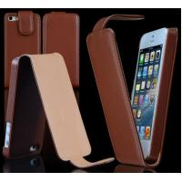 Wholesale Item No.: Leather Shell Hinged Flip Wallet Cover Case for iPhone5 from china suppliers