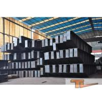 Wholesale Special shaped crane girder from china suppliers