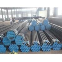 Wholesale 6 INCH schedule 40 Black MILD ALLOY CARBON ERW steel pipe price from china suppliers